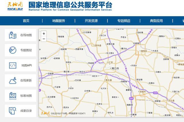 河南周口市区扩围:淮阳县完成撤县设区