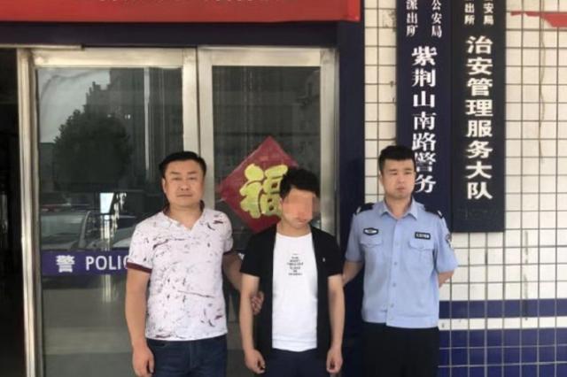 男子网上拍卖假文物 在郑州住宿登记被发现