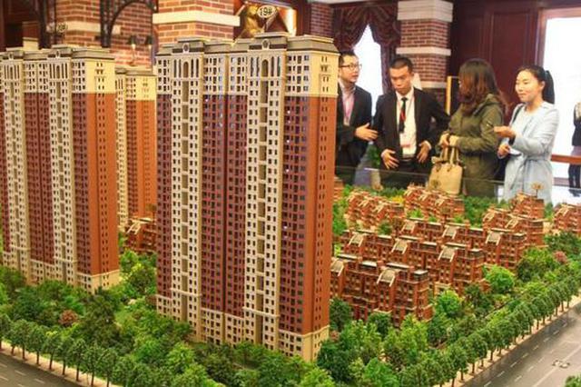 今年1-6月 河南省商品房销售额达3683.45亿元