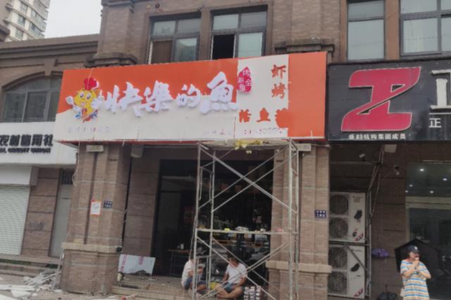 走访郑州沿街商铺 商家:招牌现在整改也好 省得麻烦