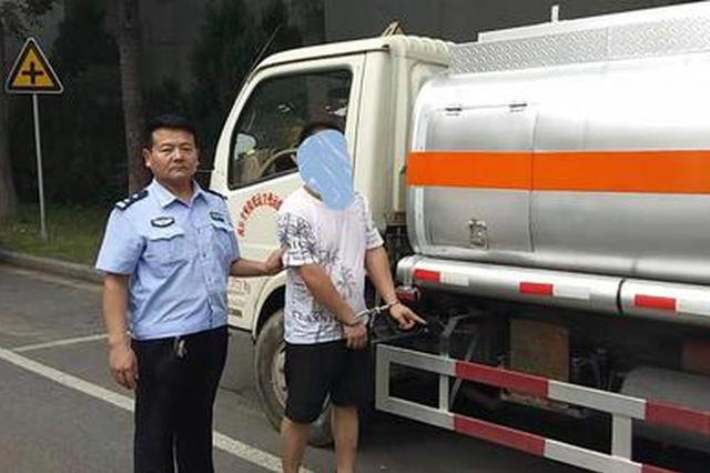 滴滴司机夜晚盗窃货车电瓶 安阳警方将其抓获