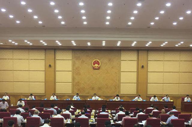 """河南拟立法:鼓励郑州、开封、洛阳、安阳等打造""""古都游"""""""
