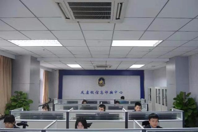 郑州男子东贷西贷 结果7万多元全给了骗子