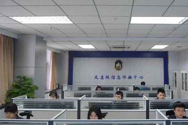 郑州男子网上找兼职掉入借贷圈套 7万多元全给了骗子