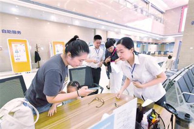 周末不打烊!郑州市政务服务中心周六接待436人