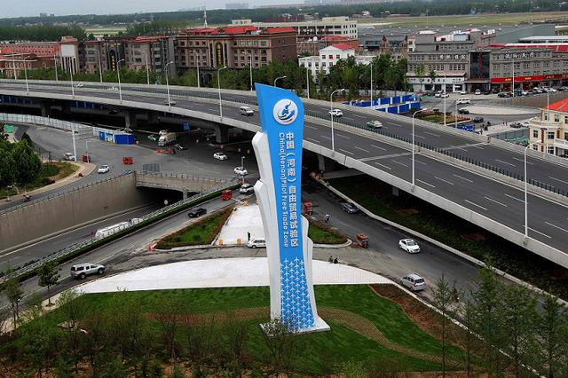 机制放宽、引才力度加大…河南68条措施拟支持郑州航空港区发