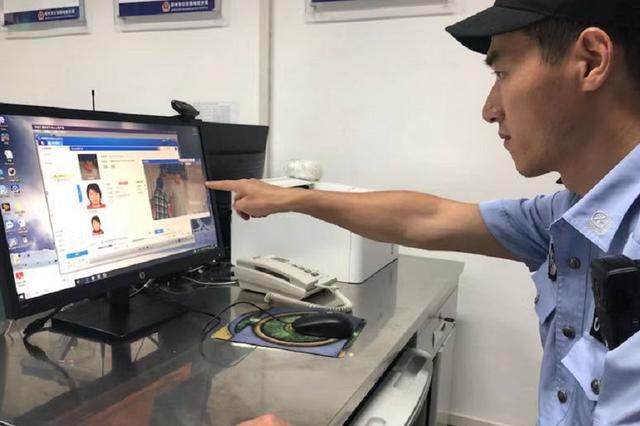 身涉命案 逃亡9年 男子在郑州坐地铁时落网