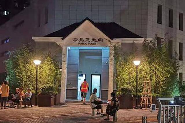 郑州一繁华区结束多年无公厕历史 周围百姓纷纷点赞