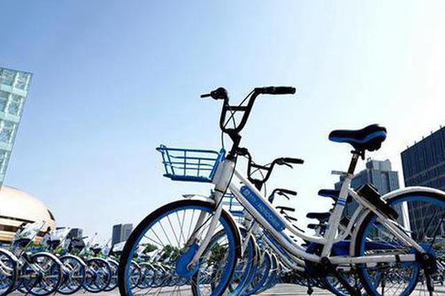 郑州立法规范共享单车乱停放:拟对企业处5千-1万罚款
