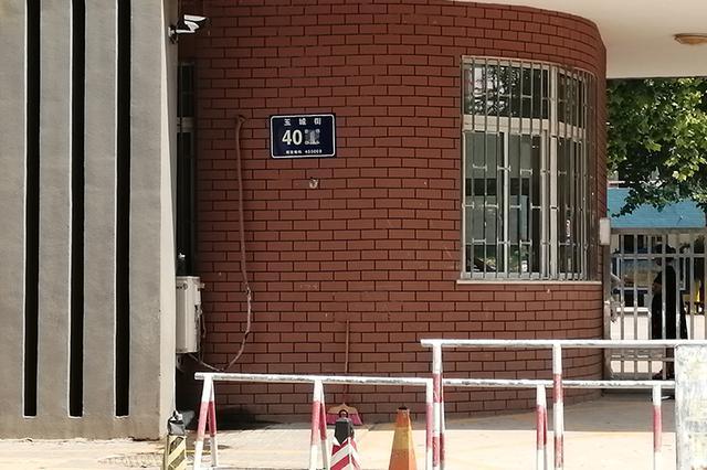 一条道路竟有仨名字 郑州这条路让不少人蒙圈