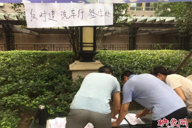 郑州小区地下车库建洗车行业主质疑 有孩子被撞身亡