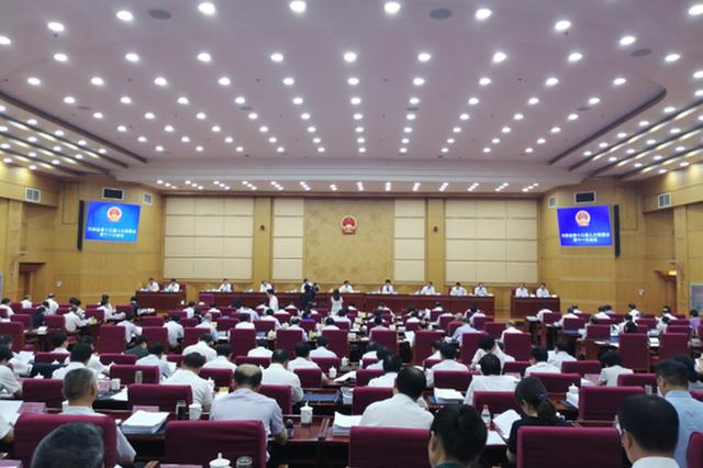 免费WiFi将成河南景区标配 学校组织研学旅游受支持
