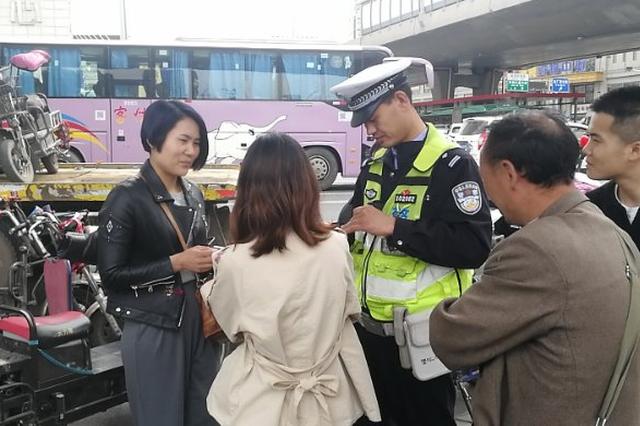 郑州机动车违停学习教育点揭牌 乱停乱放不再只罚款