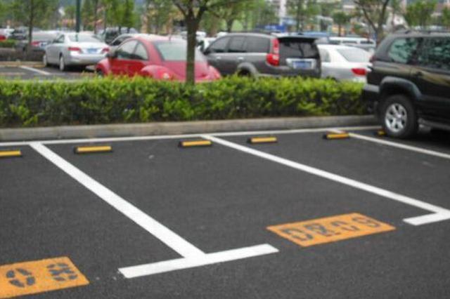 郑州市内小区停车位若紧张 可在周边具备条件道路设免费停车位