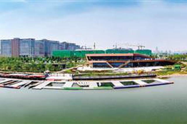 民族运动会龙湖水上基地建成