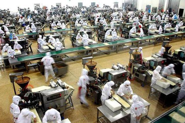 河南前三季度新增市场主体超116万户