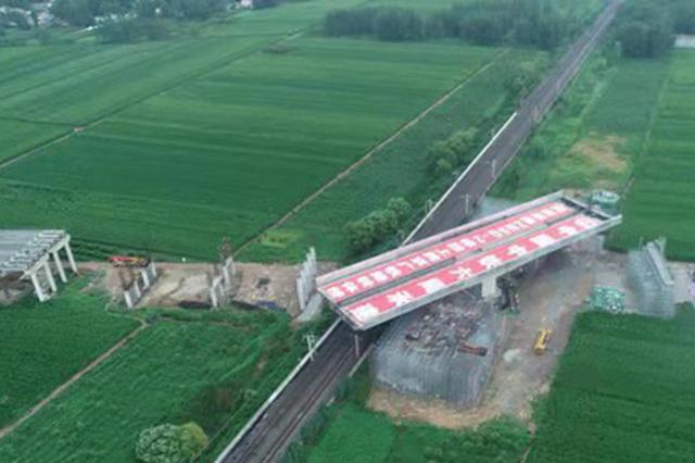 周南高速上跨京广铁路桥顺利完成转体施工