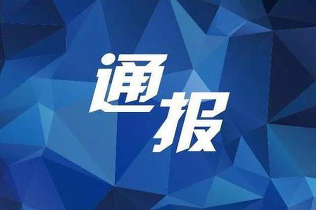 """虞城警方通报""""交警收黑钱""""处理情况:4人被拘留"""