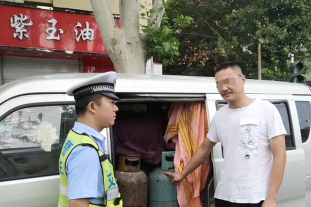 改裝面包車私拉28個液化氣罐上路 鄭州交警及時查處