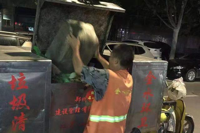 """垃圾""""不过夜"""" 郑州金水城管开启环卫保洁""""夜间模式"""""""