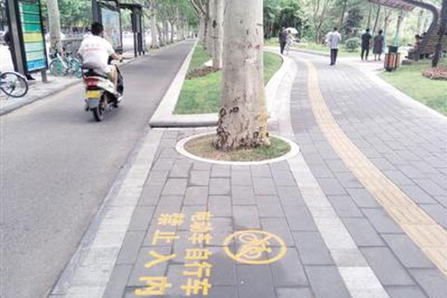 郑州市嵩山北路成畅通样板路 互助路增设60个路边车位