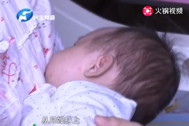 郑州一月嫂太困!失手将刚出生女婴摔地上 父母痛哭