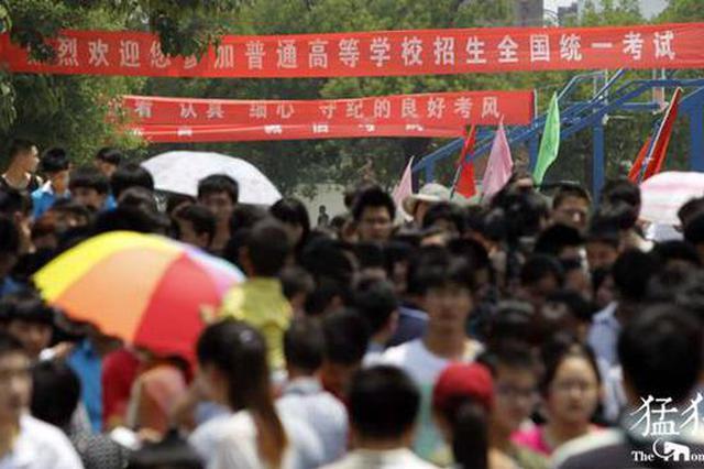 截止今日18时 河南高招高职高专批980所院校征集志愿