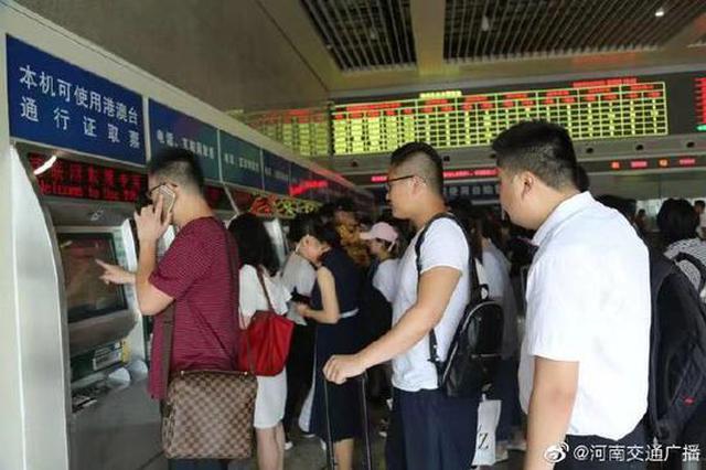 """受台风""""利奇马""""影响 今日郑州东站停运31趟高铁列车"""