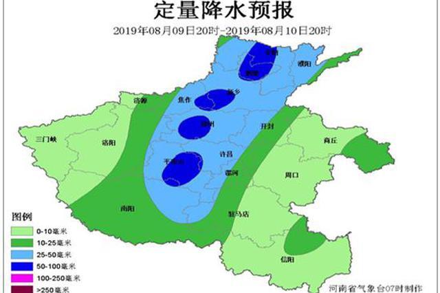 暴雨来袭!河南北部和中部部分地区需防范山洪