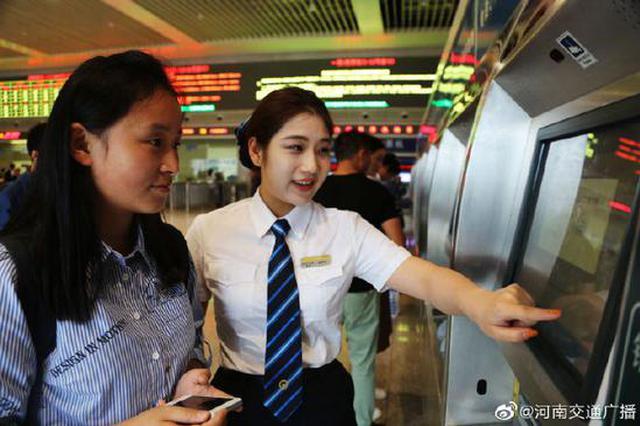 出行注意!受台风影响 8月12日郑州东站18趟高铁停运