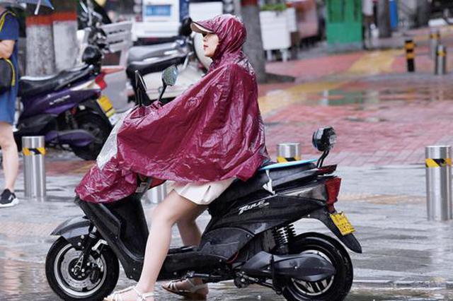 """雨过天晴""""秋老虎""""要来 郑州周末气温最高37℃"""