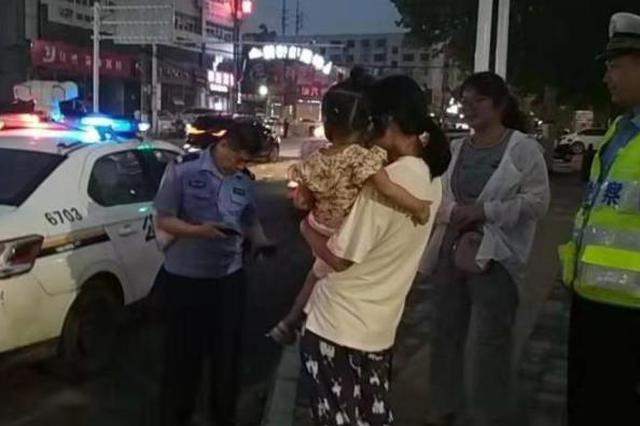 """郑州2岁萌娃走失后谨记""""有事儿找警察"""" 顺利找到妈"""