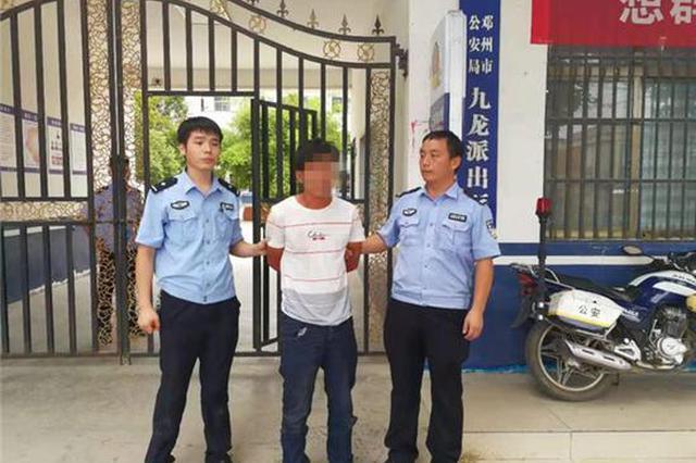 邓州一男子多次盗窃 做贼心虚遇民警逃跑被抓获