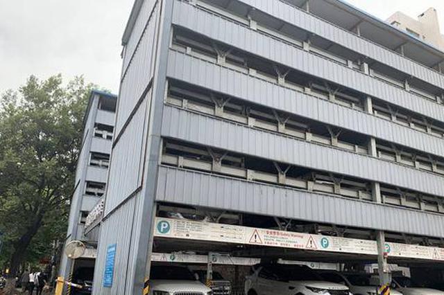 郑州上街区智能化立体停车场让停车更便利