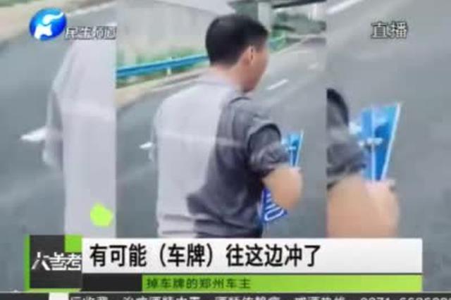 郑州车牌哥成网络红人