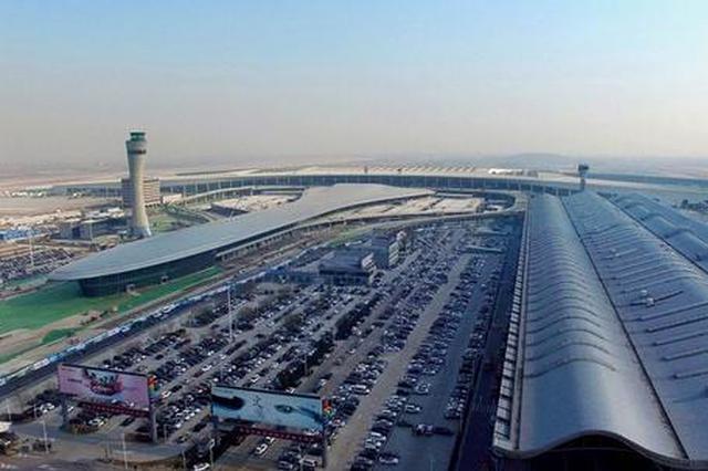 即日起 郑州机场T2航站楼出发层高架桥将封闭施工