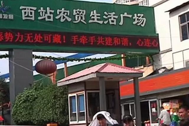 郑州一市场管理方加收综合管理费 不交就停电?