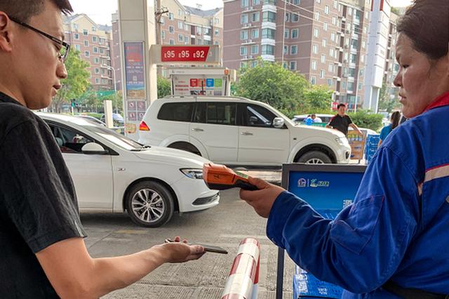 郑州:加油站加油区域手机扫码支付 安全性引争议