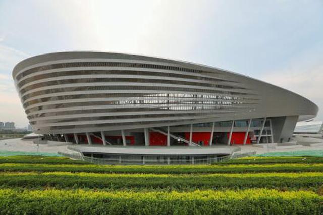 组图:郑州奥林匹克中心通过竣工验收
