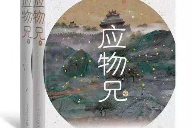 五位作家荣获第十届茅盾文学奖 豫籍作家李洱上榜
