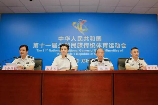 8月20日 郑州将实施临时交通管制 涉及这些区域!