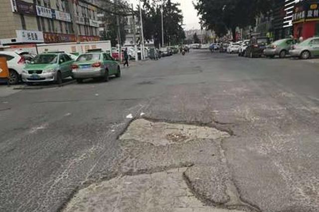 郑州一村道因管养权未确认无人修 市政所自筹资金修补