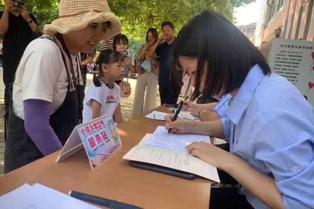直击郑州幼升小入学报名现场 有家长提前一夜排队