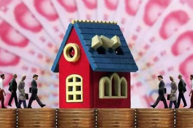 郑州市今年青年人才购房 补贴申请已受理逾900件