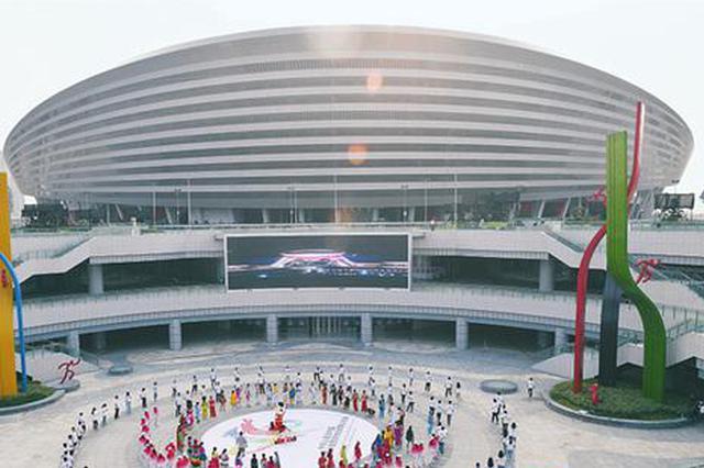 全国民族运动会20日有演练 郑州部分区域将交通管制