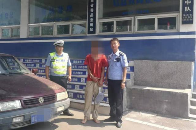 男子在偃师修车店里偷走汽车 俩小时后登封被抓