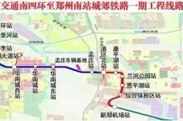 郑州地铁14号线一期月底开通 这些线路今年也要开通