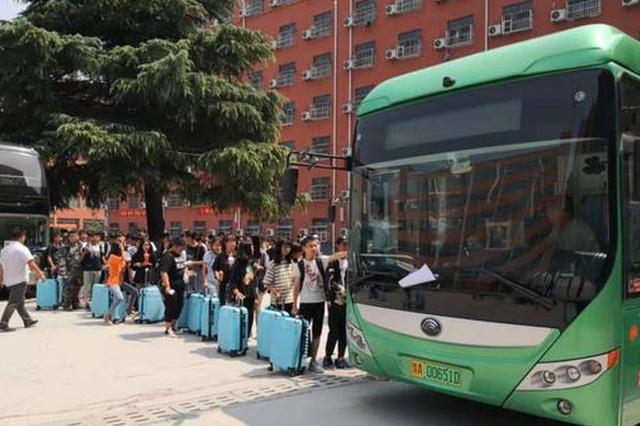 福利来啦!郑州20辆定制公交进校园 学生出行更方便