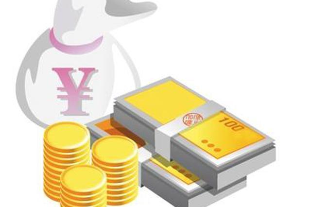 前7月河南省财政收入2500.6亿元 同比增7.2%