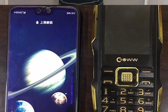 郑州一窃贼乘客睡熟偷手机 被民警当场抓获